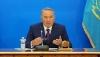 Послание Президента РК Н.Назарбаева народу Казахстана. 30 ноября 2015 г.