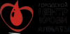 Внимание! С 06 по 10 ноября 2017 года состоится переезд центра крови